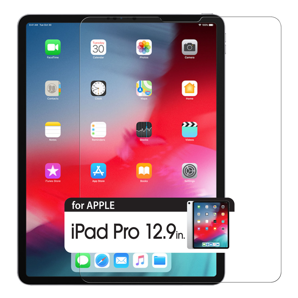 Wholesale cell phone accessory Cellet - Glass Screen Protector for Apple iPad Pro 12.9 2018